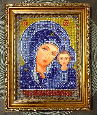 "Russian Orthodox Icon ""Our Lady of Kazan"""