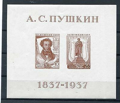 "RUSSIA YR 1937,SC 596,MI BLOCK 1,MNH SS, POET A.PUSHKIN,NO DOT AFTER ""A"" VARIETY"