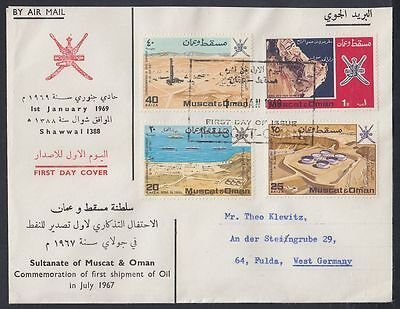 1969 Muscat Oman Express-R-Cover, addressed FDC First Oil shipment [ca591]