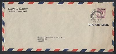 1955 Bahrain Cover to Germany, franked by 6a QEII ovpt. [cm331]