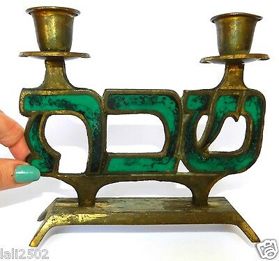 Antique Vtg Brass Copper Sabbath Candlesticks Israel Art Gold & Turquoise Enamel