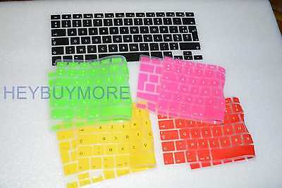"""clavier silicone AZERTY Protection MacBook Air Pro Retina 13"""" 15"""" Keyboard skin"""