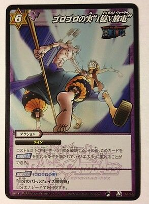 Miracle Battle Carddass One Piece Part 02 56/64 R