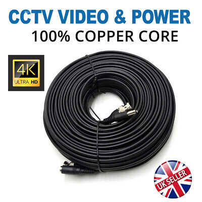 5M 10M 20M 30M 40M 50M 80M NEW BNC Video and Power CCTV Camera LEAD FOR SWANN