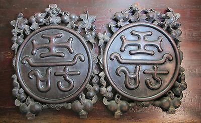 Pair of Chinese Antique Window Shutter Carving & Chinese Old Character Longevity