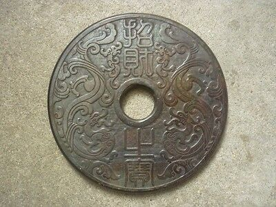 Chinese ancient aristocratic family adornment animal tracts small place H11