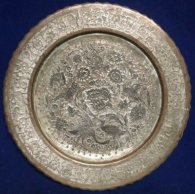 Old Copper Hand Decorated Bird Plate w/ Display Hook