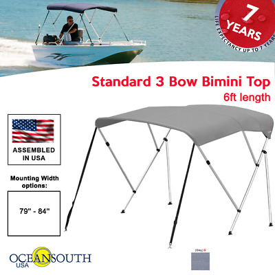 """BIMINI TOP 3 Bow Boat Cover Grey 79""""-84"""" Wide 6ft Long With Rear Poles"""