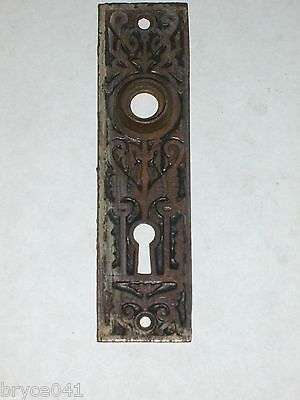 "Antique Eastlake Door Knob Backplate 5 1/2"" x 1 1/2"""