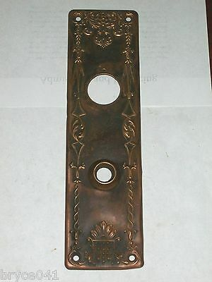 Antique Mortise Door Lock Entry Plate
