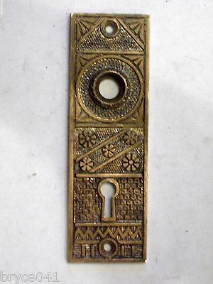 Antique Eastlake Door Knob Backplate By FCLinde and Co.