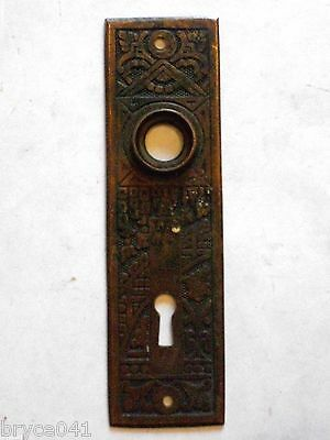 Antique Eastlake Door Knob Backplate #24