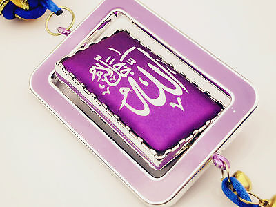 Islamic Arabic Allah Prayer Wind Chine Car House Safety Protection Lucky Charm