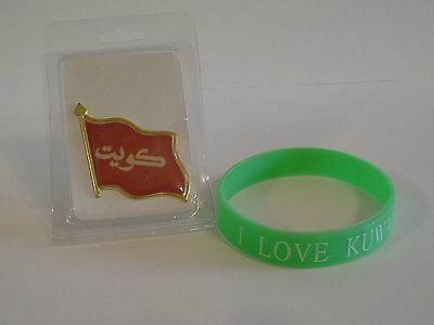 "Kuwait Flag Pin (Pre 1961 Flag) & Wrist Band ""I LOVE KUWAIT"""