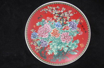 China ceramic plate antique collection.Riches and honour flowers Free shipping