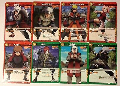Naruto Miracle Battle Carddass Reg/Uncos Set NR04 55/55