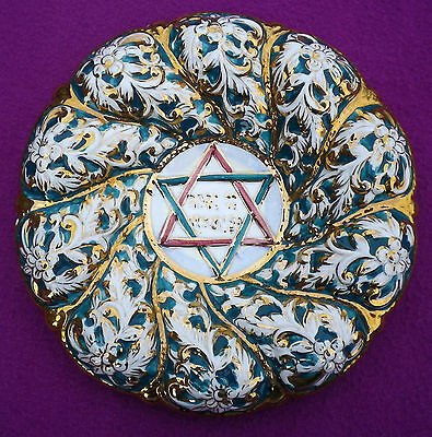 Very Rare Capodimonte Italy Porcelain Jewish Blessing Plate Hebrew Judaica