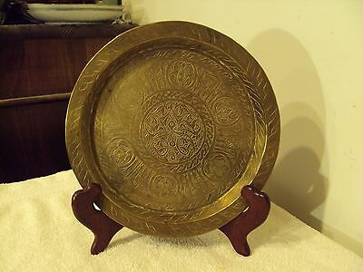 Antique Middle East Islamic Brass Plate, Hand Crafted W/ Arabic Writing & Signed