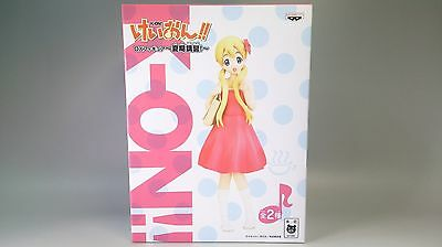 K-on DX Figure Summer Course Tsumugi Kotobuki