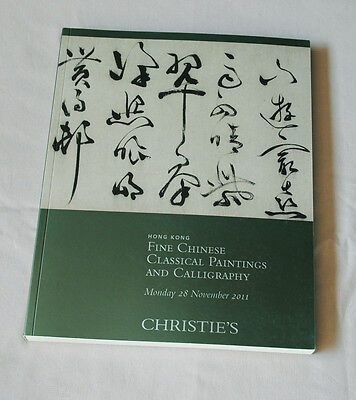 Christie's Fine Chinese Classical Paintings and Calligraphy 2011 Hong Kong