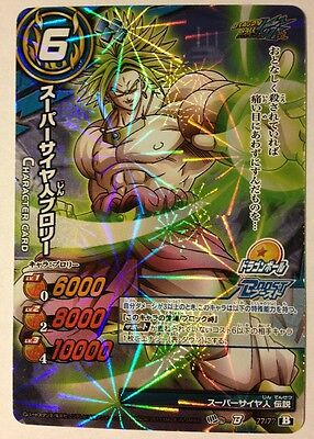 Dragon Ball Miracle Battle Carddass DB14-77 BR Broly