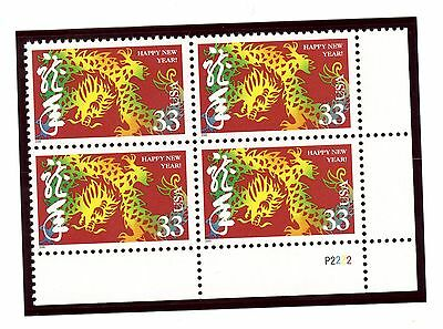 US  3370  Year of the Dragon 33c - Plate Block of 4 - MNH - 2000 - P2222  LR