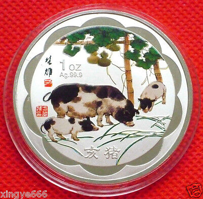 Fine Chinese Lunar Zodiac Colored Silver Coin - Year of the  Pig