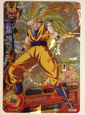Dragon Ball Heroes H3-CP1 Holo Son Goku