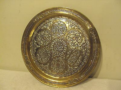 Stunning Antique Islamic Arabic Silver Inlay Brass Plate Hand Made Damascus 13""