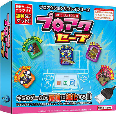 Pro Action Replay Powersaves for 3DS/3DSLL/New3DS/New3DSLL, Poekemon ORAS / X/Y