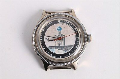 Vintage Old Soviet Russian Wostok Vostok Commander Mens Wrist Watch. 17 Jewels.
