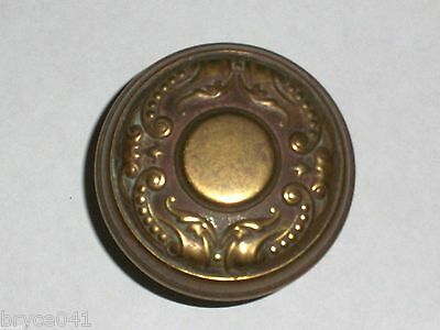 Antique Door knob #60
