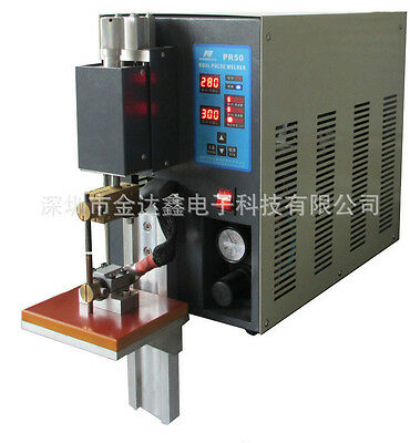 Microcomputer 0.3mm Dual Pulse Programmable Spot Welding Machine AC220V