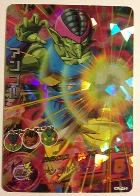 Dragon Ball Heroes JM HJ7-43 SR