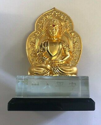 Feng Shui Jade Tighr Statue on Glass base - Small