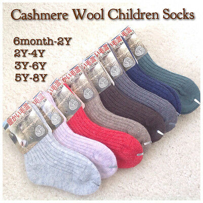 1 Pair Baby Children's Cashmere Wool  Socks for Fall Winter and Spring 30% Off!