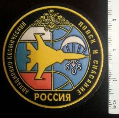 RUSSIAN MILITARY SLEEVE PATCH AVIATION AND SPACE SEARCH, HELP AND SALVATION SOS