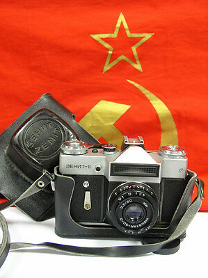 ZENIT-E #82231871 Soviet Russian 35mm camera Industar-50-2 USSR CCCP