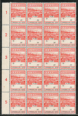Indonesia 1942 Stamp Japan Occupation General Tax 15s MNH B20 Netherlands Indies