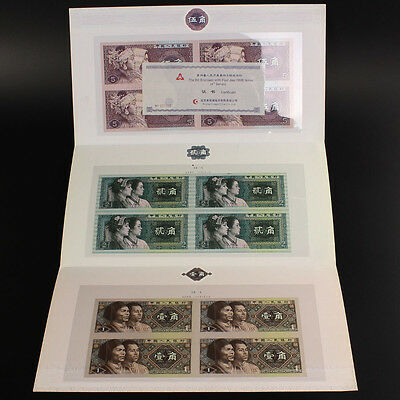 1980 PR China Set of 1 , 2 , 5 Jiao 4er Uncut Note Banknote Paper Money 021103