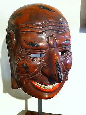 Japanese  Mask - Red Lacquer On Papier Mache- Antique - Signed