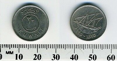 Kuwait 1995 (1415) - 20 Fils Copper-Nickel Coin - Ship with sails
