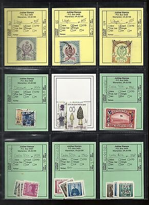 RICH COLLECTION  OF  WORLDWIDE (MNH/LH or USED): SCV :$60+: LOT-1K126