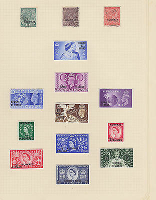 Kuwait Selection (14)  1929/53   used or Mounted Mint  SG Cat Value  £36 +