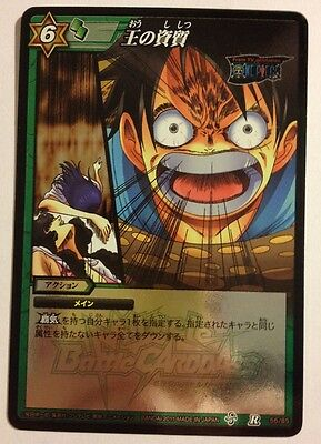 One Piece Miracle Battle Carddass OP07-56 R