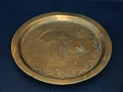 Vintage Chinese Etched Engraved Solid Brass Tray Plate 12 in.