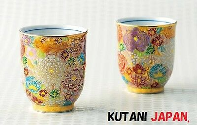 Kutani tea cup  Porcelain Matcha Green tea Japanese bowl HANAZUME (set of 2)