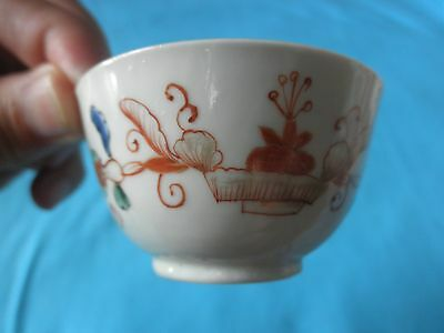 Chinese Export Porcelain Cup --- Qing Dynasty