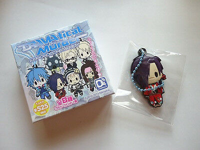 RARE!!❤DRAMAtical Murder❤Rubber Key Chain Collection❤Koujyaku❤Japan Limited❤ZA