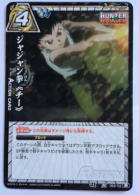 "Miracle Battle Carddass HHEX02 Hunter×Hunter Netero /""HHR/"""